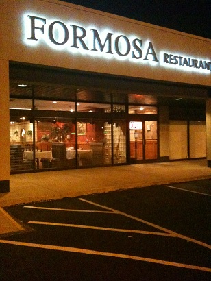 Formosa Chinese Restaurant In Memphis